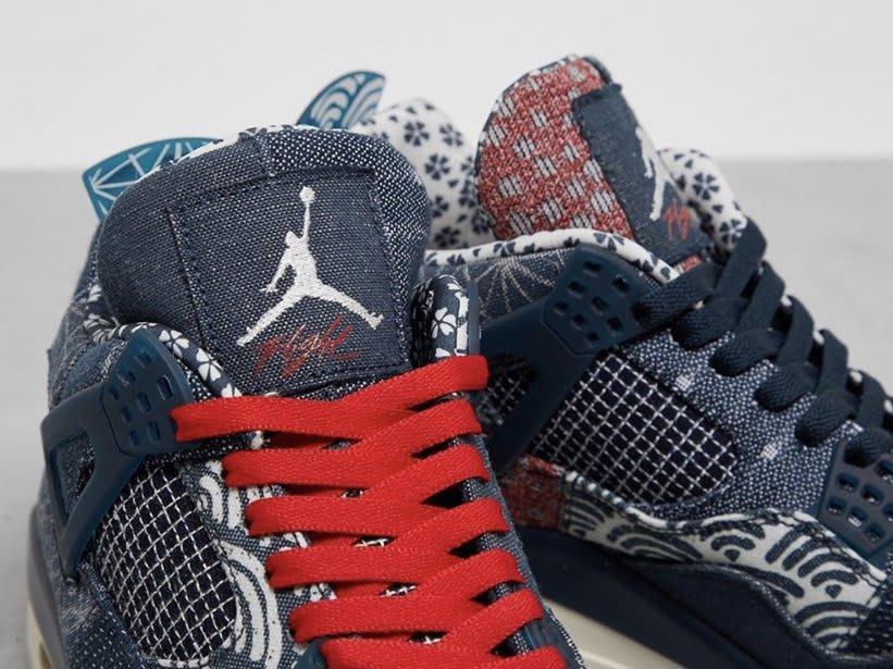 Air Jordan 4 Retro 'Sashiko' CW0898-400 Tongue