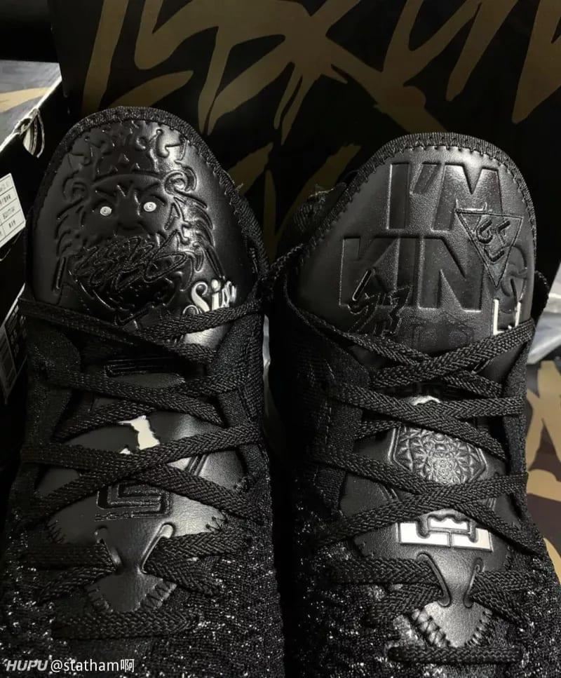 Nike LeBron 17 (Tongue)