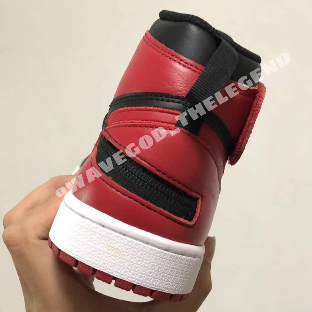 Jordan Brand Is Making It Easier to Wear the Air Jordan 1
