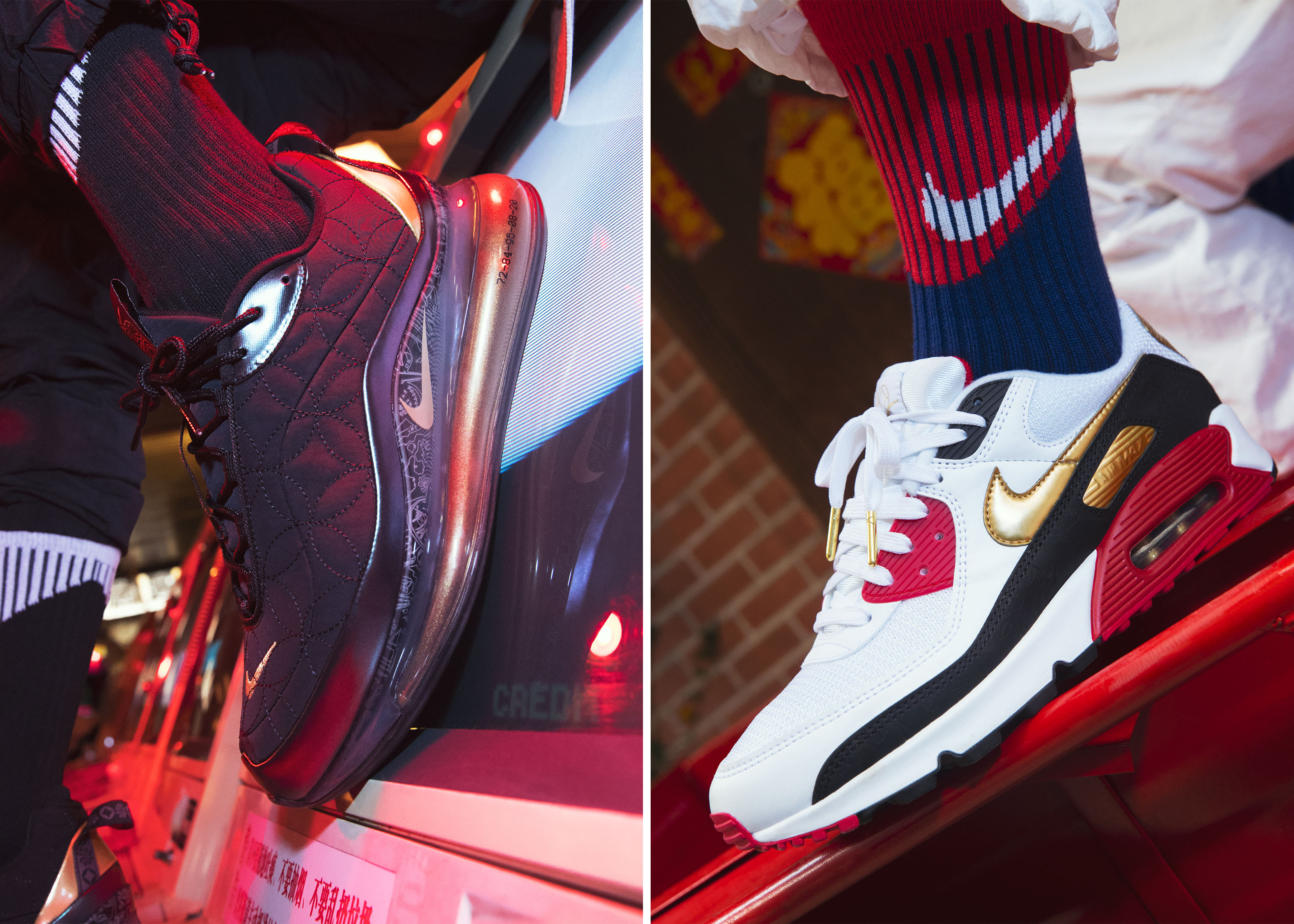 nike-year-of-the-rat-chinese-new-year-2020-air-max-720-air-max-90