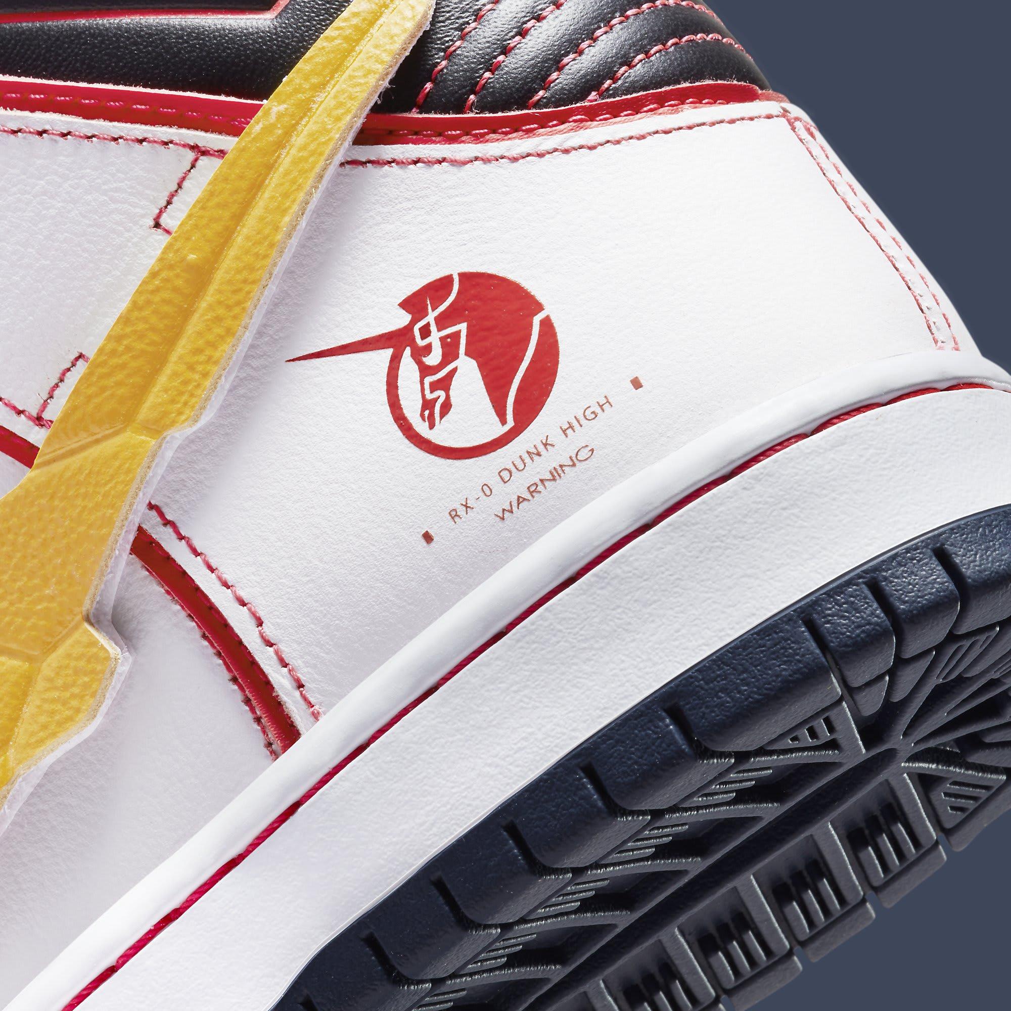 Nike SB Dunk High Gundam White Release Date DH7717-100 Heel Detail