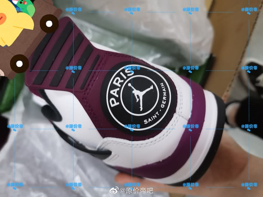 Air Jordan 4 PSG Release Date CZ5624-100 Heel